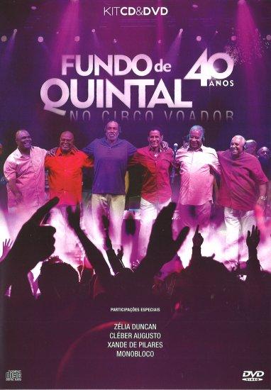 FUNDO DE QUINTAL 40 ANOS NO CIRCO VOADOR (CD + DVD) フンド・ヂ・キンタル 40アーノス・ノ・シルコ・ヴォアドール(CD + DVD) - ウインドウを閉じる